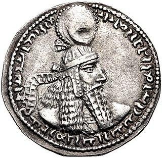 Ardashir I King of Kings of Iran
