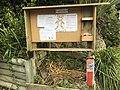 Community notice board in North East Valley, Dunedin.jpg
