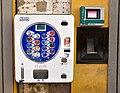 Condom machine - Pisa (28941923508).jpg