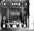 Confucian tablet in the Great Hall of the Sage, Peking Wellcome L0018815.jpg