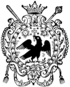 Stema Ţării Româneşti la 1700