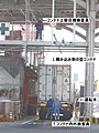 Container inspection--6174【 Pictures taken in Japan 】.jpg