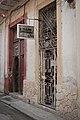 Cuba 2012 (8611221887).jpg