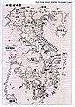 DaiNamNhatThongToanDo 1834-1838.jpg
