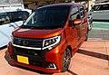 "Daihatsu MOVE CUSTOM X""Hyper SA"" (LA150S) front.JPG"