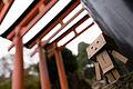 Danbo visits Fushimi Inari (11266294274).jpg