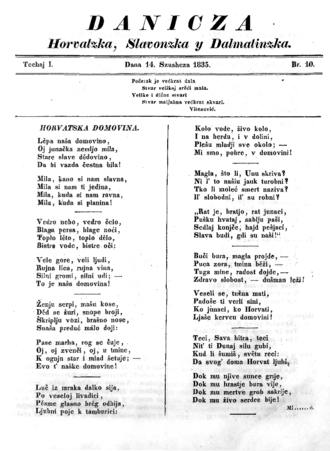 Lijepa naša domovino - The anthem's lyrics were first published in the 14 March 1835 issue of Danicza.