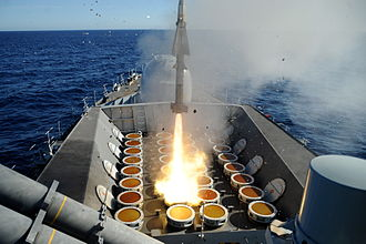 Sea Wolf (missile) - Image: Defence Imagery Missiles 10