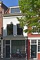 Delft Oude Delft 193.jpg