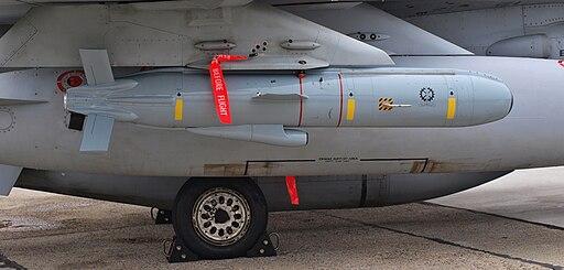 Delilah missile side