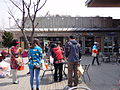 Deokpyeong service area (76).JPG