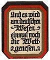 Deutscher Schulverein.jpg