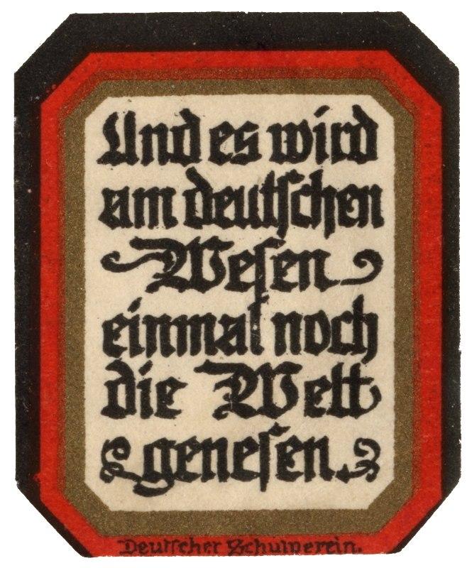 Deutscher Schulverein