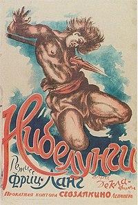 Die Nibelungen (Soviet poster 1924).jpg