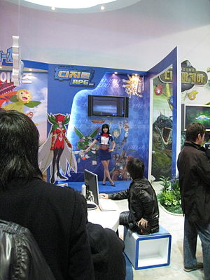 Digimon - Image: Digimon RPG korea booth