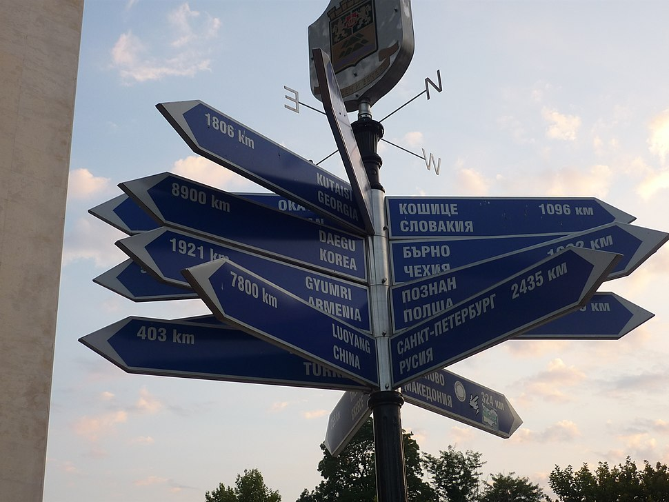 Direction signs - Plovdiv%27s sister cities, Bulgaria