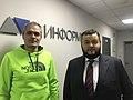 Dmitry Erokhin and Evgeniy Abuzyarov 01.jpg
