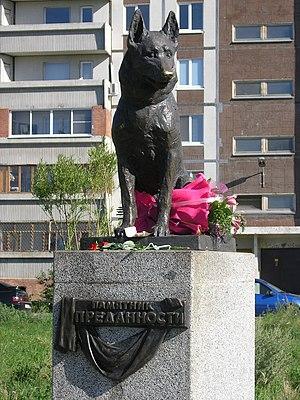 Loyalty (monument) - Image: Dog Monument, Togliatti, Russia