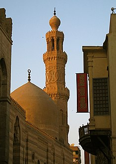 Dome and Minaret of Complex of Barquq in Cairo.jpg