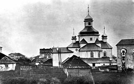 Dormition Church, Ostroh.jpg