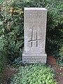 Dorotheenst Friedhof Heartfield.jpg