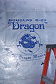 Douglas B-23 Dragon 39-0057 Emblem Storage FOF 14Dec09 (14567425696).jpg