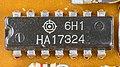 Drivesafe Breathalyzer - controller board - Hitachi HA17324-92819.jpg