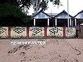 Dubrajpur Railway Station 08.jpg