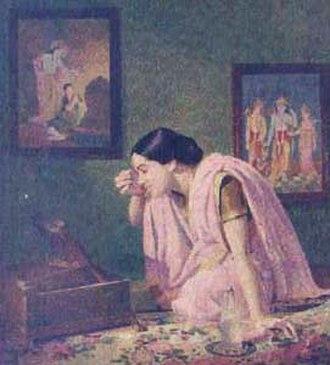Kunku - Image: Duniya Na Mane (Hindi) 1937