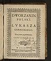 Dworzanin Polski Lvkasza Gornickiego Cortegiano 1639 (104838347).jpg