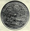 EB1911 Japan - Bronze Mirror.jpg