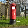 E II R Postbox - Elsham Wolds Industrial Estate - geograph.org.uk - 1057238.jpg