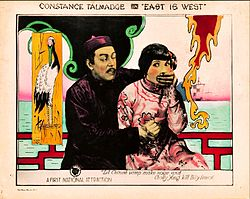 East is West lobby card.jpg