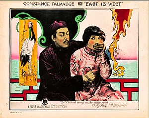 East Is West (1922 film) - Lobby card