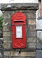 Edward VII Postbox - geograph.org.uk - 1061900.jpg