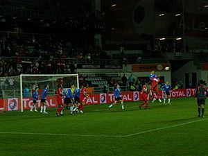 Estonia national football team - Estonia vs Turkey at the A. Le Coq Arena. 0–0 draw, 15 October 2008.