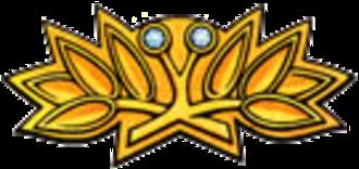 Patriotic Order of Merit - Image: Ehrenspange