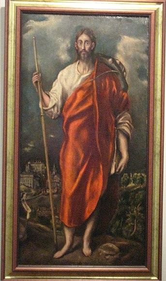 El greco nizhniy novgorod