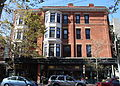 Elisha Blackman Building in New Haven, October 20, 2008.jpg