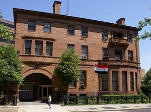 Embassy of Iraq in Washington, D.C. - Iraqi Consular section 1801 P Street