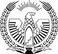 Emblem of Afghanistan (1974-1978) B & W.png