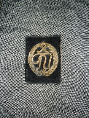 Kharkiv National University of Radioelectronics - Emblem of the Kharkov Geodetic Institute