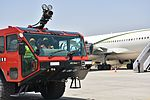 Emergency Exercise Faisalabad International Airport May 2016 34.jpg