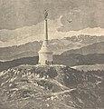 Emlékoszlop a Cenk-hegyen 1896-43.jpg