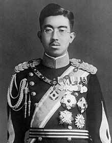 Image illustrative de l'article Hirohito