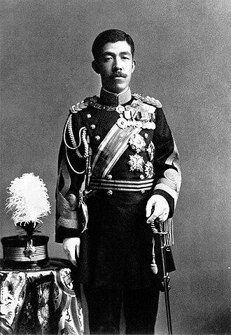 Emperor Taishō - Detail of Taishō
