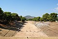 Epidauros Stadion 2008-09-11.jpg