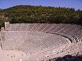 Epidaurus theatre.jpg