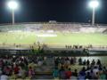 Estádio Albertão em Teresina, Piauí, Brasil.png