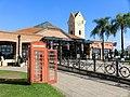 Estación Tigre - panoramio (1).jpg
